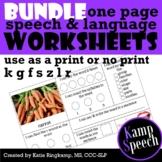 #jun21slpsgodigital Print/No Print Artic & Lang Sheets: Real Photographs BUNDLE