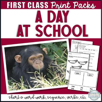 Print Packs - Curious George - Lesson 3 Journeys Supplemental Resource
