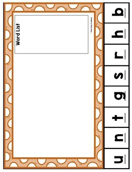 Print Packs - Gus Takes the Train - Lesson 5 Journeys Supplemental Resource