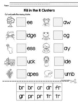 Print Packs - How Animals Communicate - Lesson 7 Journeys Supplemental Resource