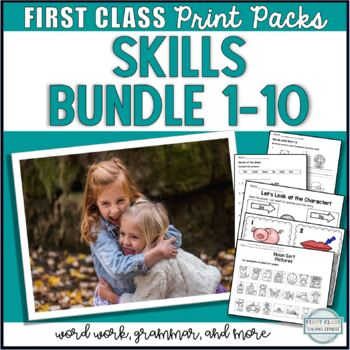 Print Packs - Journeys Bundle Lessons 1-10