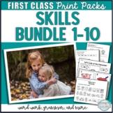 Print Packs - Journeys Bundle Lessons 1-10