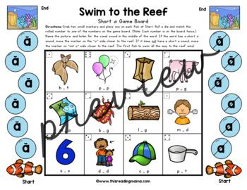 Print & Play Short Vowel Games