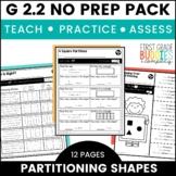 Partition Shapes | Fractions | G 2.2 | No Prep Tasks | Assessment | Worksheets