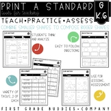 Composing Shapes | G K.6 | No Prep Tasks | Assessment | Worksheets