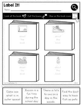 Print a Standard RI K.5  {Cover Page/ Back Cover/Title Page} No Prep Activities