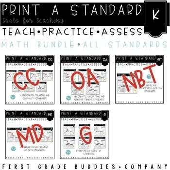Print a Standard: KINDERGARTEN BUNDLE! {No Prep Packs for EACH CC Math Standard}