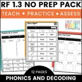 Phonics and Decoding   RF 1.3   No Prep Tasks   Assessment   Worksheets
