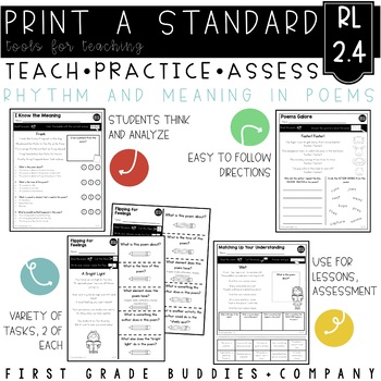 Print a Standard RL 2.4 {Poetry: Elements & Tone Used} Activities + Assessments