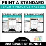 2nd Grade Reading Fluency Standards | No Prep Tasks | Assessment | Worksheets