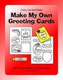 Print and Color Cards (Cut and Paste Coloring Cards / Activities)