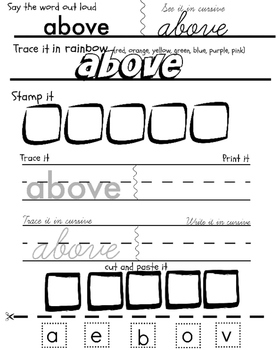 print and cursive sight word printables by epic childhood printables