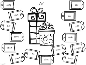 Print and Go Christmas Themed Articulation and Language Worksheets