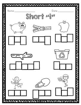 """Short Vowel """"i"""""""