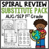 Sub Plans NO PREP Review Worksheets for August and September 1st Grade
