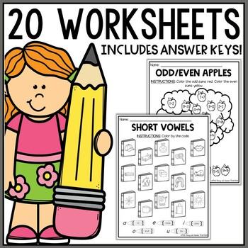 Sub Plans - NO PREP Worksheets for August/September {2nd Grade}