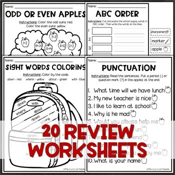Sub Plans NO PREP Review Worksheets for August and September 2nd Grade