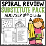 Sub Plans Packet NO PREP Review Worksheets for August and