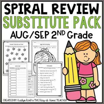 NO PREP August/September Substitute/Review Pack {2nd Grade}