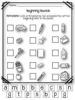 NO PREP August/September Substitute Pack {1st Grade} FREEBIE