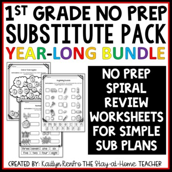 Sub Plans - NO PREP Review Worksheets Year-Long Bundle {1st Grade}