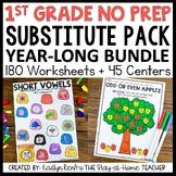 Sub Plans NO PREP Review Worksheets YEAR LONG BUNDLE 1st Grade