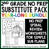 Sub Plans NO PREP Review Worksheets YEAR LONG BUNDLE 2nd Grade