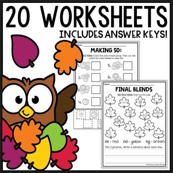 Sub Plans - NO PREP Review Worksheets for November {2nd Grade}