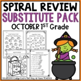 Sub Plans NO PREP Review Worksheets for October 1st Grade