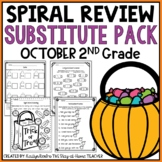 Sub Plans NO PREP Review Worksheets for October 2nd Grade