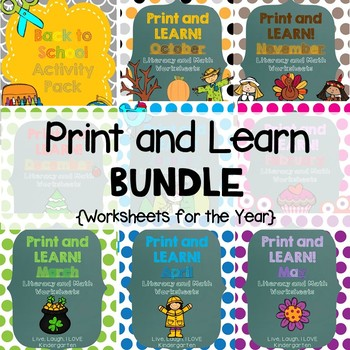 Print and Learn BUNDLE: Worksheets for the Year