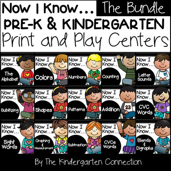 Print and Play Pre-K and Kindergarten Centers BUNDLE