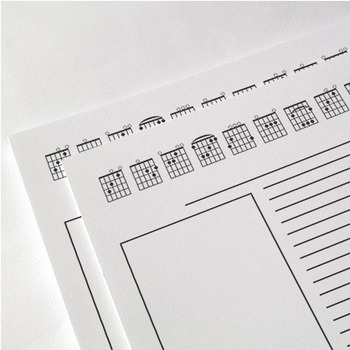 Printable Writing Paper: Guitar Chords Theme (12 Styles)