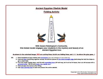Printable Ancient Egyptian Obelisk Model -- Folding Activity