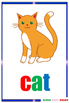 Printable Animals Flash Cards