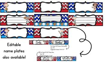 Student Name Plates- Baseball Theme