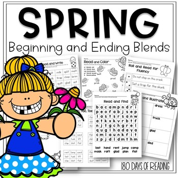 Printable Beginning and Ending Blend Activities!