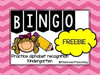 Printable Bingo Kindergarten Package
