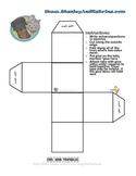 Printable Blank Cube for activities