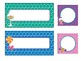 Printable Blank Labels in Candy Shop Theme