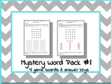 Printable Boggle Word Game With BONUS Mystery Word Challen