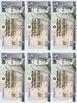 Printable British Bank Notes