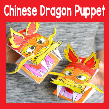 printable chinese dragon puppet craftivity template chinese new year craft