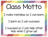 Printable Class Motto, Keys to Success, Daily Focus, and Rules - Mini Star Theme
