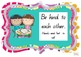 Printable Classroom Rules Posters 6 rules with visuals