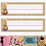 Printable Desk Nameplate - Giraffe
