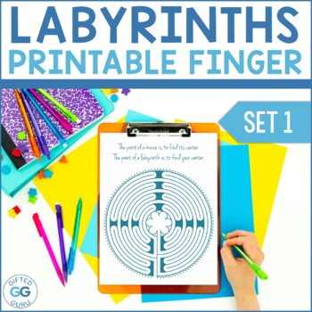 Printable Finger Labyrinth - Set 1 - FREE PRINTABLE