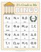 Printable Greek Alphabet BINGO Game