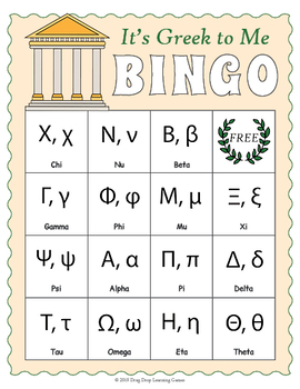 photo about Printable Greek Letters identify Printable Greek Alphabet BINGO Recreation