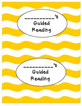 Printable Guided Reading Journal